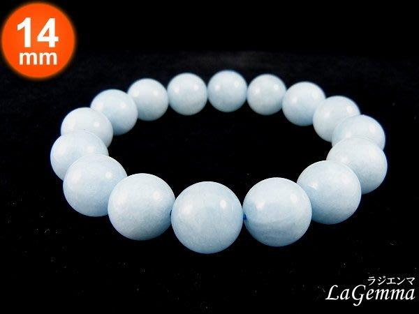 ☆寶峻飾品☆浪漫的海洋風味,海藍寶圓珠手珠/手鍊(14mm),半透明的藍色寶石SPS-469