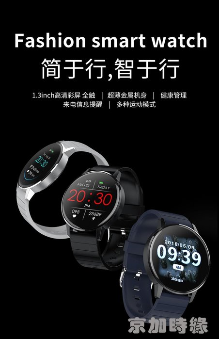 2020新款全觸摸T4 PRO智能手環手錶健康監測smart watch