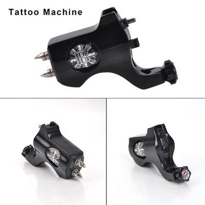 APPLE JUICY 專業進口營業級紋身刺青馬達機 馬達紋身機 紋身蜻蜓機(多色可選免運費)