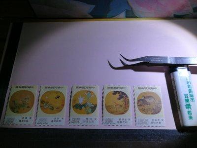 銘馨易拍重生網 107SP623 早期 60年代 宋人 花鳥古扇畫郵票(即5張未成套1標) 保存如圖 特價讓藏