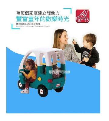 【晴晴百寶盒】美國進口雙人腳行車STEP2 手眼協調角色扮演 辦家家酒 生日禮物益智遊戲玩具CP值高 品質W857