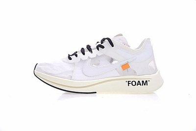 """Nike Zoom Fly 輕量 緩震 慢跑鞋""""OW透明網米白""""AJ4588-100 男女"""
