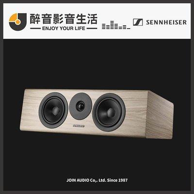 【醉音影音生活】丹麥 Dynaudio Evoke 25C 單支 (多色) 中置喇叭.2.5音路2單體.公司貨