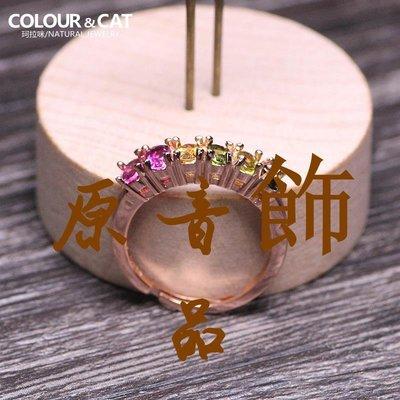 原音飾品Colour 天然巴西碧璽戒指女 S925純銀鑲嵌彩色寶石水晶指環