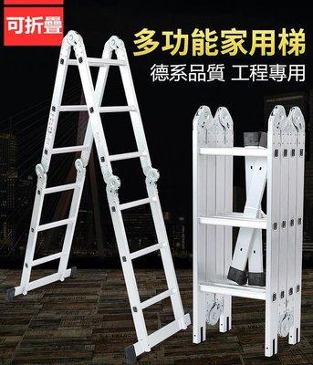 多功能 加厚加大關節4折/12步梯/3...