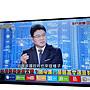 【電視大盤商】全新75吋4K 智慧聯網LED電視支援HDR ~使用LG A+面板  ~ 特價$26800元