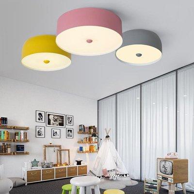 【德興生活館】彩色LED吸頂燈圓形客廳臥室餐廳辦公商業空間卡通現代簡約北歐 限時促銷