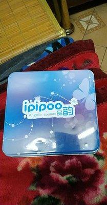 品韵E5耳罩式藍芽耳機/ipipoo/藍芽
