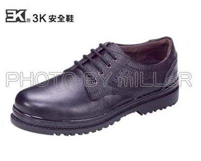 【米勒線上購物】安全鞋 3K 透氣 實用型安全鞋 鋼頭工作鞋 100% 台灣製 可加購鋼底