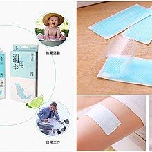 HK$15/1盒(6貼) ~ 全新日本配方製造, 多功能冰涼貼, 退熱貼, 運動時有助降溫減熱, 清涼消暑, 提神醒腦, 幫助舒緩痛楚