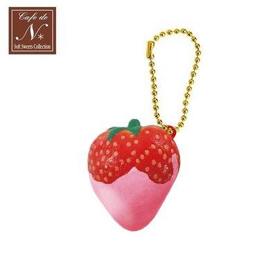 含稅 日本正版 草莓 草莓醬款 捏捏吊飾 吊飾 捏捏樂 軟軟 cafe de n squishy 捏捏【618191】