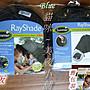 美國大廠SUMMER~RayShade UV Protective Stroller Sun Shade(by Kiddopotamus)~嬰幼兒推車遮陽罩