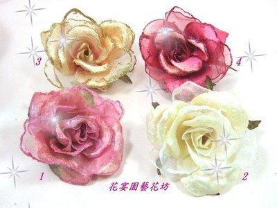 【花宴】人造花頭系列*婚紗絲絨大玫瑰花頭*適合婚禮~頭飾~胸花~髮夾~高質感花頭
