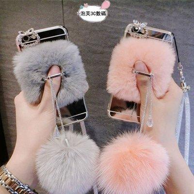 《泡芙》 iPhone x 8 7 6s Plus 手機殼 懶兔毛 鏡面 指環支架 帶掛繩 毛球 全包軟殼 防摔保護