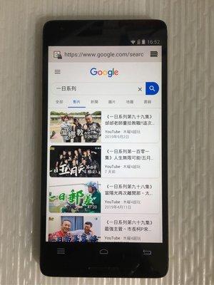 InFocus m810 郭董機 4G LTE 5.5吋大螢幕 黒色
