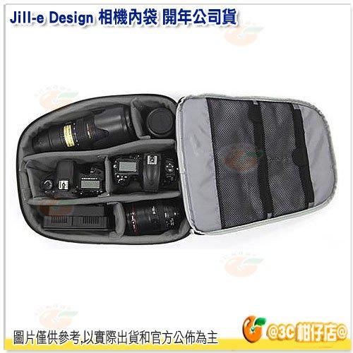 @3C 柑仔店@ Jill-e Design BPCI-15 雙肩後背包相機內袋 開年公司貨 內袋 419323