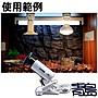 Y。。。青島水族。。。F-352-100遠紅外線陶瓷加熱燈 陶瓷燈泡 陶瓷放熱器 無光害 爬蟲烏龜=75mm/100W