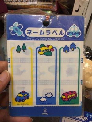 1996年 Sanrio The Runabouts 燙貼 日版 日製