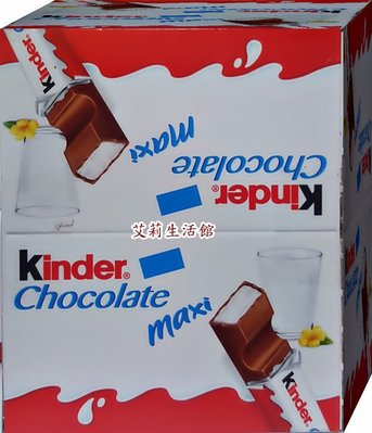 【艾莉生活館】COSTCO KINDER 健達巧克力 倍多(21g*36入)《㊣附發票》