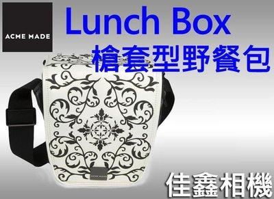 @佳鑫相機@(全新品)Acme Made the Lunch Box(野餐包) 相機背包(白) 槍套包 特價$1100元