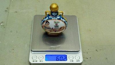 清人鼻煙壼,重約60.2g