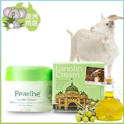 【澳洲精選】Pearlbe Lanolin Cream 澳洲建築風情荷荷芭油羊胎盤素綿羊霜 100g