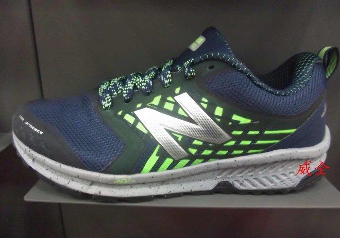 【威全全能運動館】New Balance 運動 休閒 慢跑鞋 現貨MTNTRLN1保證正品公司貨 男款2E寬楦
