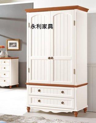 愛德溫3.6尺衣櫥(本商品有折扣)