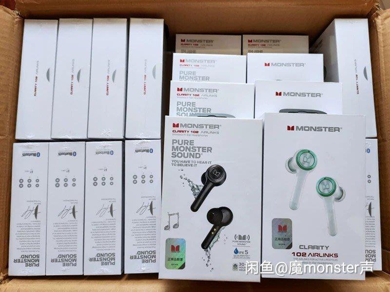 【正品免運費】魔聲Monster Clarity 102 Airlinks 真無線藍牙耳機 限量特價中 保固一年