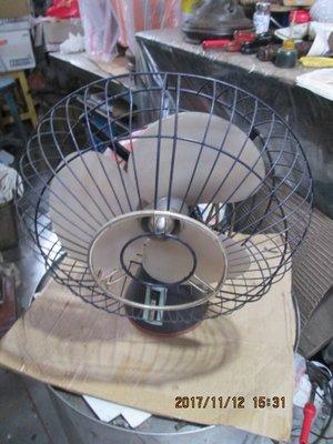 早期 順風雷達型電風扇
