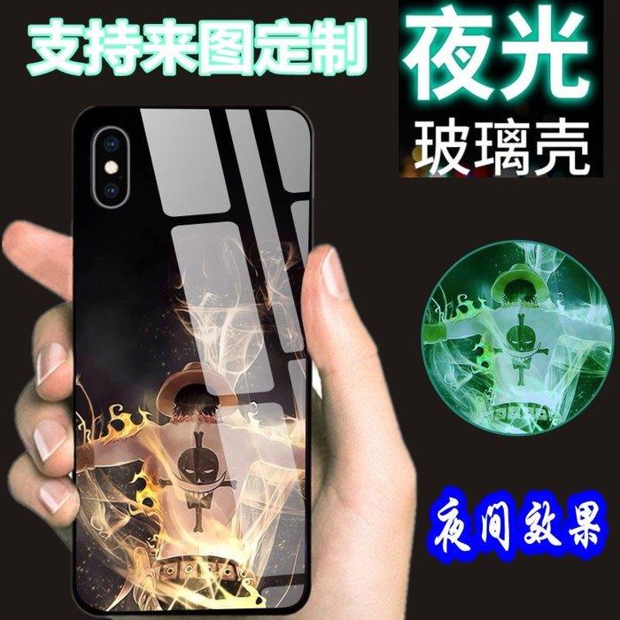 i8卡通殼Apple手機飾品保護套保護殼蘋果x海賊王動漫手機殼定制iphone6/8plus夜光玻璃殼路飛XS艾斯XR1