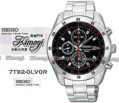 精工錶 SEIKO【週年慶送原價500卡西歐鬧鐘 】時尚賽車錶3眼腕錶 7T92-0LV0R 高雄市
