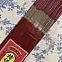 【佛讚嘆】傳統十斤 老山檀香 單斤350 十斤1800 可批發 台灣製造 老山 檀香