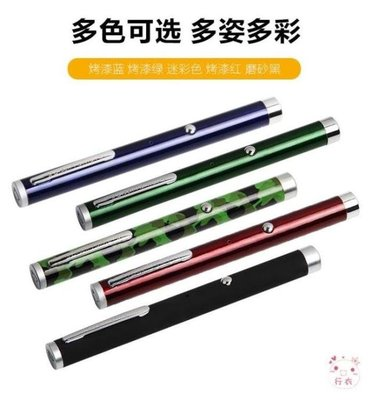 鐳射筆USB充電激光售樓射筆 鐳射燈駕校教練沙盤指示激光手電筒XW海淘吧/海淘吧/最低價DFS0564
