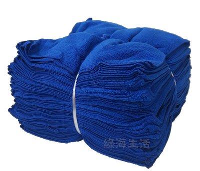 【綠海生活】超取免運 (吸水款/ 100條) 30*30cm 超細纖維抹布 擦車布 抹布-工廠 廚房 洗車廠 大掃除