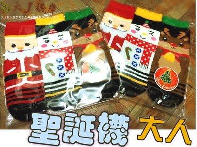 G-26 聖誕節短襪【大J襪庫】大人少女襪 22-26cm-純棉質棉襪-流行可愛短襪-雪人麋鹿聖誕老公公交換禮物-台灣製