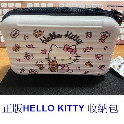 正版授權 Hello Kitty 旅行箱化妝包 3C相機包 行李箱包 手提 KT 三麗鷗 新北市