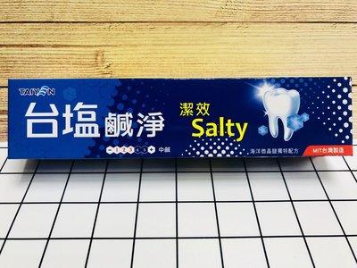 『牙膏』台塩生技 鹹淨潔效(中鹹) 海洋微晶塩獨特配方 150g