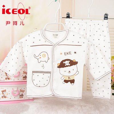 春夏季純棉嬰兒衣服套裝0-1歲男女寶寶...