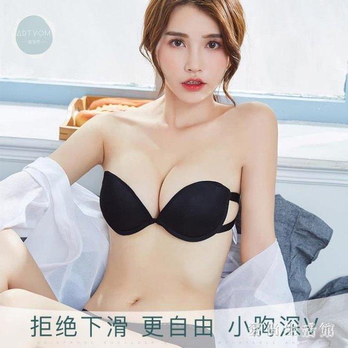 中大尺碼隱形文胸 無肩帶小胸聚攏防滑上托美背內衣女婚紗用抹胸罩 AW9282