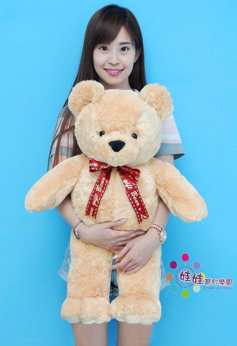娃娃夢幻樂園~可愛泰迪熊娃娃~高70公分~柔毛熊~泰迪熊玩偶~毛質柔軟~生日禮物~高雄可自取