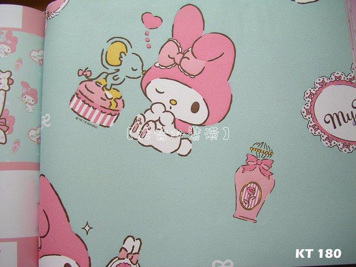 【大台北裝潢】Sanrio三麗鷗卡通壁紙* 薄荷綠底 可愛美樂蒂Melody 每支1000元