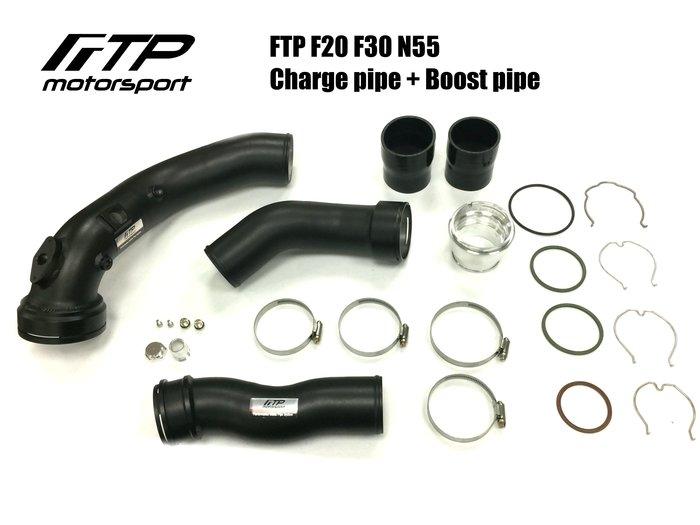 ☆光速改裝精品☆FTP BMW F20 F30 N55 引擎 強化進氣渦輪管 charge pipe+boost