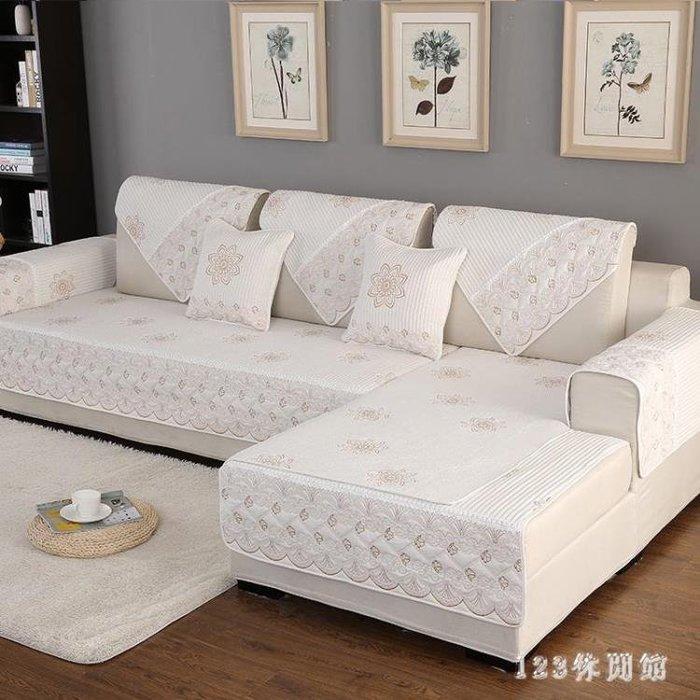 棉布藝沙發墊四季通用坐墊簡約現代沙發套防滑全包蓋沙發罩 DR26091【全館免運】