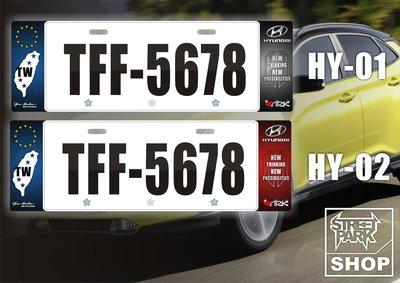 【STREET PARK】訂製 歐盟 車牌裝飾 Hyundai Elantra 通用款【原價780$ 特價 580$】