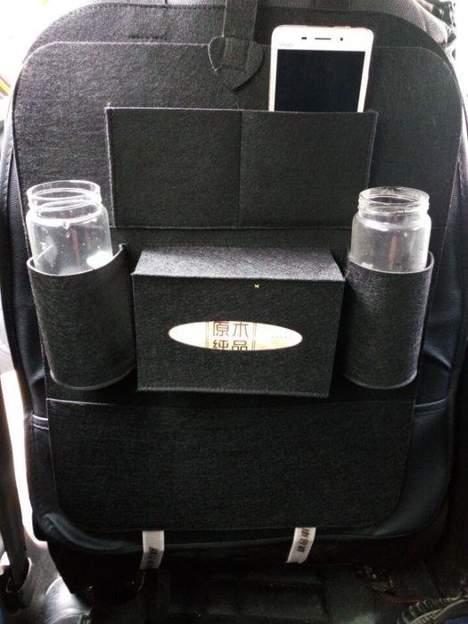 收納座椅後背雜物掛袋 折疊壁掛式儲物袋汽車掛鉤多功能車載椅背置 椅背置物收納袋