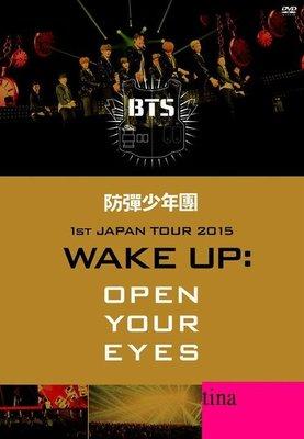 BTS防彈少年團 1st JAPAN TOUR 2015 WAKE UP: OPEN YOUR EYES 日版日巡DVD