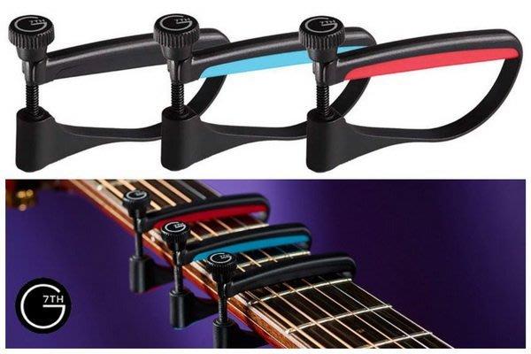 ☆ 唐尼樂器︵☆永久保固 G7th Ultralight 民謠吉他/電吉他用超輕 Capo 移調夾(黑/紅/藍3色)