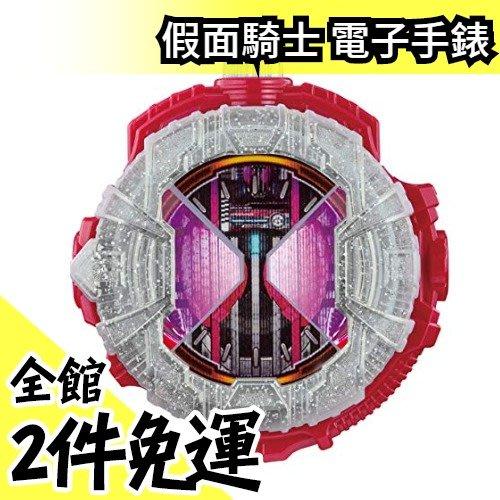 【DECADE 神主牌】日本空運 BANDAI DX 假面騎士 電子手錶 最強型態 ZI-O 時王【水貨碼頭】