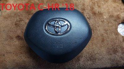 【家泰】◎TOYOTA C-HR 安全氣囊 現貨銷售◎
